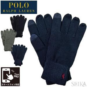 (冬物徹底クリアランス) ポロ ラルフローレン PC0220 (6) 手袋 スマホ対応 メンズ レデ...