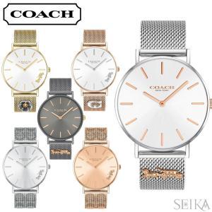 (5年保証)  時計 コーチ  ペリー レディース 腕時計 14503336 14503337 14503338 14503340 14503341 14503343 メッシュ|ryus-select