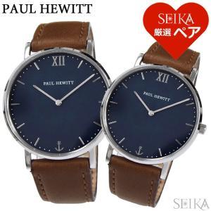 ペアウォッチ ポールヒューイット レザー PH-SA-S-ST-B-1(10)メンズ PH-SA-S-SM-B-1(16)レディース 腕時計 ブラウン【SEIKA厳選ペア】|ryus-select