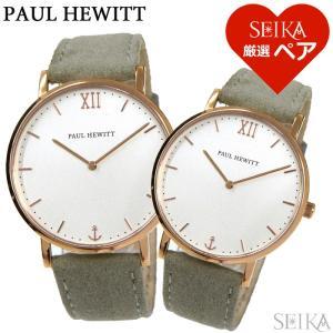 ペアウォッチ ポールヒューイット レザー PH-SA-R-ST-W-37S(11)メンズ PH-SA-R-SM-W-37S(17)レディース 腕時計 グレー【SEIKA厳選ペア】|ryus-select