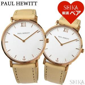 ペアウォッチ ポールヒューイット レザー PH-SA-R-ST-W-22(7)メンズ PH-SA-R-SM-W-22(13)レディース 腕時計  ローズゴールド ヘーゼル【SEIKA厳選ペア】|ryus-select