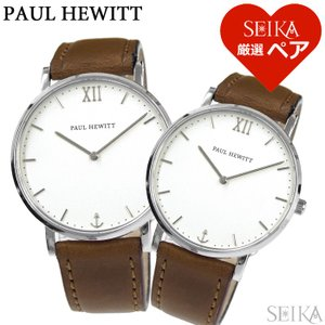 ペアウォッチ ポールヒューイット レザー PH-SA-S-ST-W-1(9)メンズ PH-SA-S-SM-W-1(15)レディース 腕時計 ホワイト シルバー ブラウン【SEIKA厳選ペア】|ryus-select