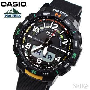 カシオ CASIO (195) PRT-B50-1 PRT-B50-1ER プロトレック PRO TREK 10気圧防水 メンズ 腕時計 時計 アナログ デジタル ブラック 父の日 ryus-select