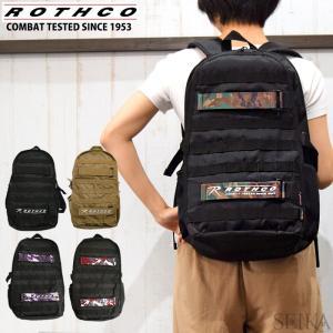 ロスコ ROTHCO 45002リュック バックパックコーデュラ スクエアデイパック通勤 通学 鞄 かばん|ryus-select