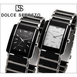 【当店ならお得クーポンあり】ドルチェ セグレート DOLCE SEGRETO メンズ 腕時計 RD100BK/RD100SV|ryus-select