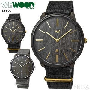 【当店ならお得クーポンあり】ウィーウッド WEWOOD ROSS時計 腕時計 42mm メンズ 木の時計 木製 軽量【正規輸入品】 ryus-select