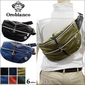 【33】オロビアンコ Orobianco ボディバッグ RUBATA-B ETOR-2 通勤 通学 鞄 かばん|ryus-select