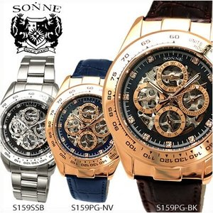 (クリアランス) ゾンネ SONNE メンズ 腕時計 時計 自動巻き (S159PG-BK レザー) (S159PG-NV レザー) (S159SSB ブレス)|ryus-select