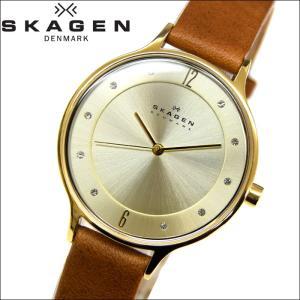 【当店ならお得クーポンあり】スカーゲン SKAGEN時計 腕時計 レディースレザー ブラウン ゴールド SKW2147|ryus-select