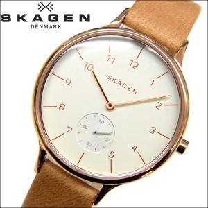 (レビューを書いて5年保証) 時計 スカーゲン SKAGEN SKW2405 腕時計 レディースレザー ピンクゴールド ライトブラウン|ryus-select