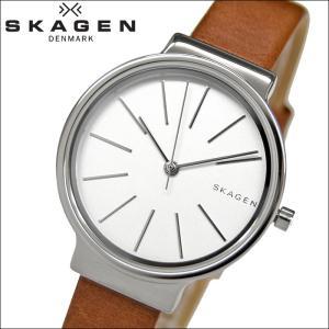 (レビューを書いて5年保証) 時計 スカーゲン SKW2479 腕時計 レディースホワイト シルバー ブラウン レザー|ryus-select