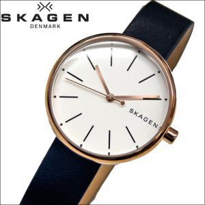 (サマークリアランス) (レビューを書いて5年保証) 時計 スカーゲン SKAGEN SKW2592 腕時計 レディースホワイト ネイビー レザー【0703】|ryus-select
