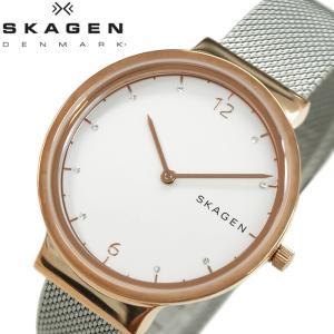 (5年保証) (サマークリアランス) 時計 スカーゲン SKAGEN SKW2616 腕時計 レディース Ancher シルバー ホワイト ローズゴールド メッシュ 白い腕時計|ryus-select