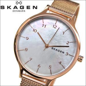 (レビューを書いて5年保証) 時計 スカーゲン SKAGEN ANITASKW2633 腕時計 レディースホワイトシェル ローズゴールド|ryus-select