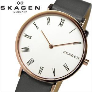 スカーゲン SKAGEN SKW2674時計 腕時計 レディースハルド ホワイト グレー レザー|ryus-select