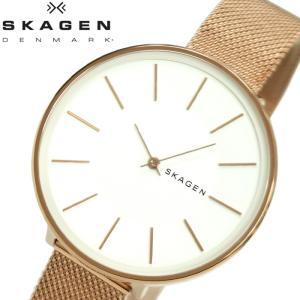 (レビューを書いて5年保証) (サマークリアランス) 時計 スカーゲン SKAGEN SKW2688 カロリーナ 腕時計 レディース ホワイト ローズゴールド メッシュ|ryus-select