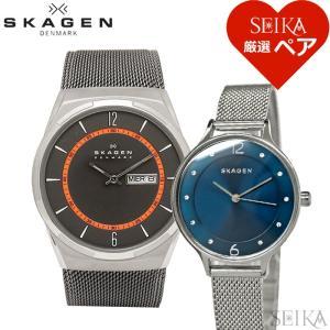 (レビューを書いて5年保証) (ペアウォッチ) スカーゲン SKW6007 メンズ SKW2307 レディース 腕時計 グレー ブルー シルバー メッシュ 父の日|ryus-select
