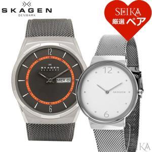 (レビューを書いて5年保証) (ペアウォッチ) スカーゲン SKW6007 メンズ SKW2380 レディース 腕時計 グレー シルバー メッシュ 父の日|ryus-select