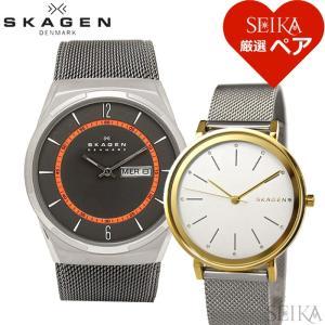(レビューを書いて5年保証) (ペアウォッチ) スカーゲン SKW6007 メンズ SKW2508 レディース 腕時計 グレー シルバー メッシュ 父の日|ryus-select
