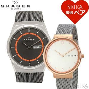 (レビューを書いて5年保証) 時計(ペアウォッチ) スカーゲン SKW6007 メンズ SKW2616 レディース 腕時計 メッシュ 父の日|ryus-select