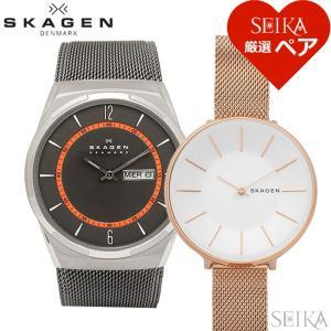 (レビューを書いて5年保証) (ペアウォッチ) スカーゲン SKW6007 メンズ SKW2688 レディース 腕時計 グレー ホワイト ローズゴールド メッシュ 父の日|ryus-select