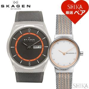 (レビューを書いて5年保証) 時計 (ペアウォッチ) スカーゲン SKW6007 メンズ SKW2699 レディース 腕時計  メッシュ 父の日|ryus-select