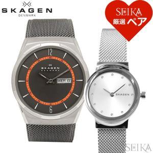 (レビューを書いて5年保証) (ペアウォッチ) スカーゲン SKW6007 メンズ SKW2715 レディース 腕時計 グレー シルバー メッシュ 父の日|ryus-select