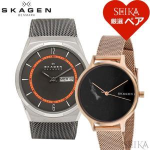 (レビューを書いて5年保証) (ペアウォッチ) スカーゲン SKW6007 メンズ SKW2721 レディース 腕時計 グレー ブラック  ピンクゴールド メッシュ 父の日|ryus-select
