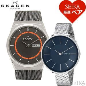 (レビューを書いて5年保証) (ペアウォッチ) スカーゲン SKW6007 メンズ SKW2725 レディース 腕時計 グレー ブルー シルバー メッシュ 父の日|ryus-select