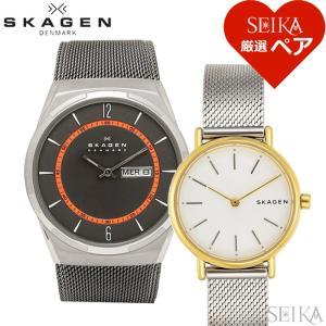 (レビューを書いて5年保証) (ペアウォッチ) スカーゲン SKW6007 メンズ SKW2729 レディース 腕時計 グレー シルバー メッシュ 父の日|ryus-select