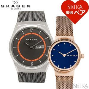 (レビューを書いて5年保証) (ペアウォッチ) スカーゲン SKW6007 メンズ SKW2740 レディース 腕時計 グレー ブルー ローズゴールド メッシュ 父の日|ryus-select
