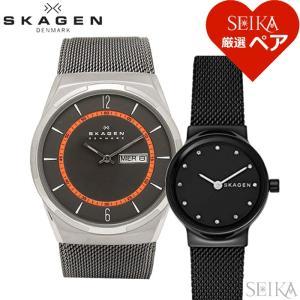 (レビューを書いて5年保証) (ペアウォッチ) スカーゲン SKW6007 メンズ SKW2747 レディース 腕時計 グレー ブラック メッシュ 父の日|ryus-select