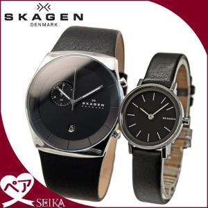 【当店ならお得クーポンあり】ペアウォッチ スカーゲン 時計 腕時計 SKW6070 SKW2442  メンズ レディース|ryus-select