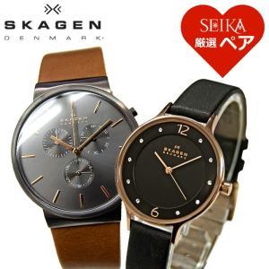 【当店ならお得クーポンあり】ペアウォッチ スカーゲン 時計 腕時計 skw6106 SKW2267  メンズ レディース|ryus-select