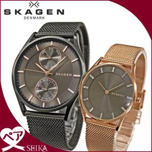 【当店ならお得クーポンあり】ペアウォッチ スカーゲン SKW6180 SKW2378 時計 腕時計 メンズ レディース|ryus-select