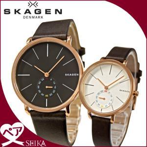 【当店ならお得クーポンあり】ペアウォッチ スカーゲン 時計 腕時計  メンズ レディースレザー SKW6213 SKW2356 (F)|ryus-select