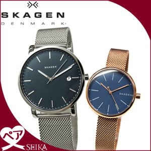 【当店ならお得クーポンあり】ペアウォッチ スカーゲン  SKW6327 メンズ SKW2593 レディース時計 腕時計 ネイビー シルバー ピンクゴールド メッシュ|ryus-select