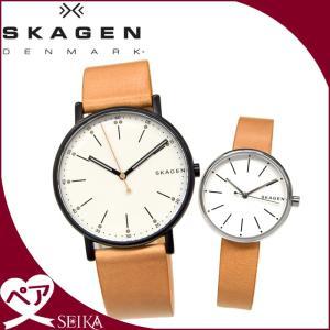 ペアウォッチ スカーゲン 時計 腕時計  メンズ レディース SKW6352 SKW2594|ryus-select