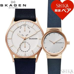 【当店ならお得クーポンあり】ペアウォッチ スカーゲン SKW6372 SKW2744 時計 腕時計 メンズ レディース|ryus-select