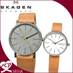 【当店ならお得クーポンあり】ペアウォッチ スカーゲン  SKW6373 メンズ SKW2594 レディース時計 腕時計 グレー ベージュ レザー|ryus-select