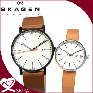 【当店ならお得クーポンあり】ペアウォッチ スカーゲン  SKW6374 メンズ SKW2594 レディース時計 腕時計 ブラウン ベージュ レザー|ryus-select