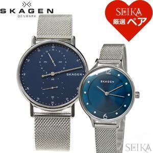 【当店ならお得クーポンあり】ペアウォッチ スカーゲン SKW6389 SKW2307 時計 腕時計 メンズ レディース|ryus-select