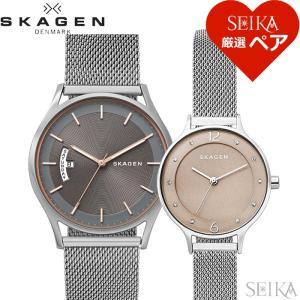 ペアウォッチ スカーゲン SKW6396 SKW2649 時計 腕時計 メンズ レディース|ryus-select