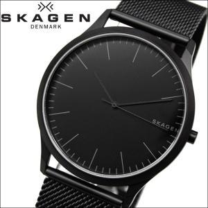 【当店ならお得クーポンあり】スカーゲン SKAGENSKW6422 時計 腕時計 メンズヨーン ブラック メッシュ|ryus-select