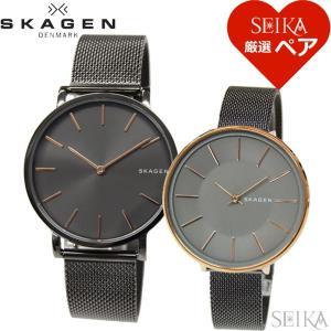 ペアウォッチ スカーゲン SKW6445 SKW2689 時計 腕時計 メンズ レディース|ryus-select
