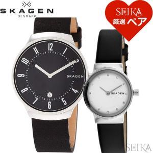 (レビューを書いて5年保証) (ペア価格) ペアウォッチ スカーゲン  SKW6459 メンズ SKW2668 レディース時計 腕時計 ホワイト ブラック レザー  父の日 ryus-select