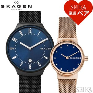 (ペア価格) ペアウォッチ スカーゲン  SKW6461 メンズ SKW2740 レディース時計 腕時計 ネイビー ブラック ブルー ローズゴールド メッシュ ryus-select