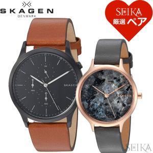 ペアウォッチ スカーゲンSKW6477 SKW2672 時計 腕時計 メンズ レディース|ryus-select