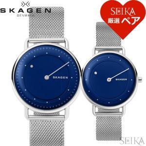 【当店ならお得クーポンあり】ペアウォッチ スカーゲン SKW6488 SKW2738 時計 腕時計 メンズ レディース メッシュ|ryus-select