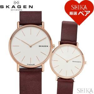 ペアウォッチ スカーゲン SKW8600 SKW8200 時計 腕時計 メンズ レディース|ryus-select